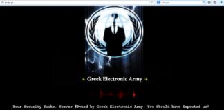 greek.electronic.army_.1.png