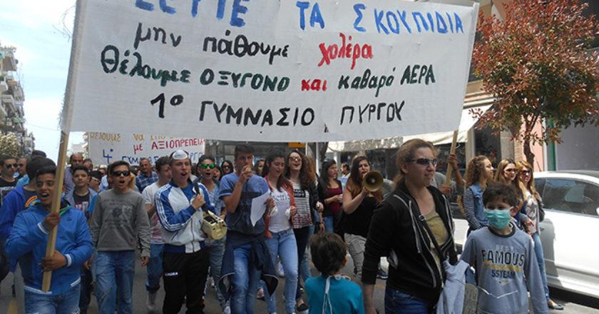 skoypidia_editorial.jpg