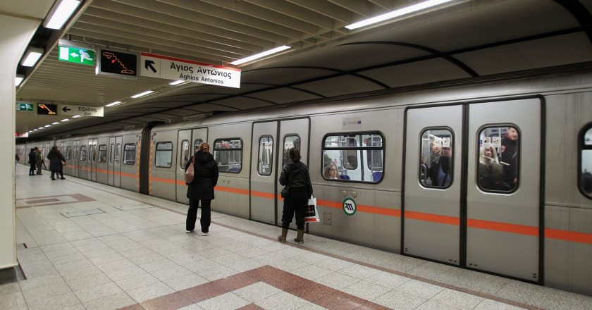 metro657547.jpg