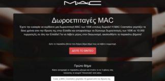 mac_731_355.jpg