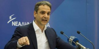 mhtsotakhs-tsipras.jpg