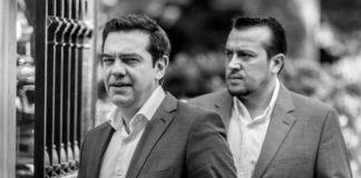 tsipras-pappas-768x384.jpg