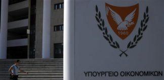 anakamptei_i_anaptyxi_stin_kypro_apoklimakosi_hreoys_to_2017.jpg
