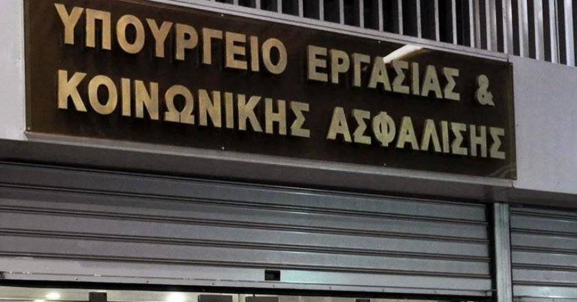 koinonikoy_eisodimatos_allileggyis.jpg