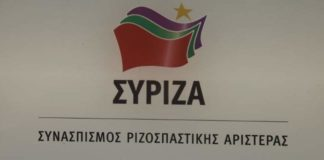syriza708tabela.jpg