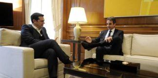 tsipras-mitsotakis.jpg