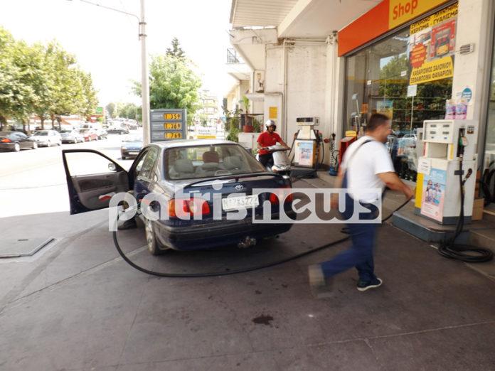 benzinh.jpg