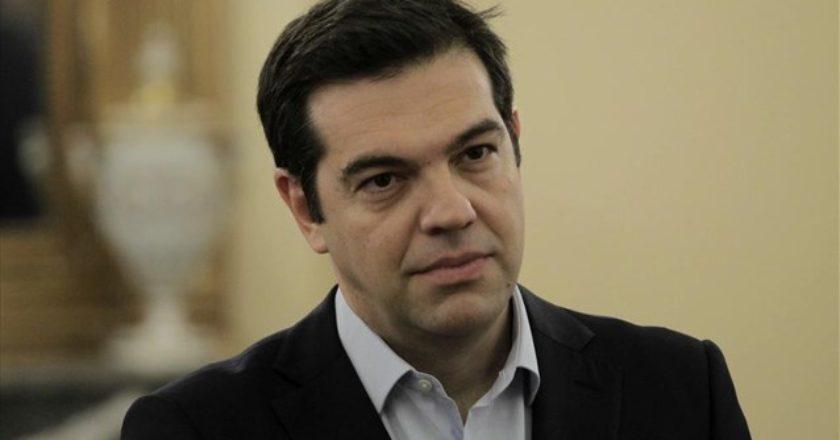 aleksis-tsipras.jpg