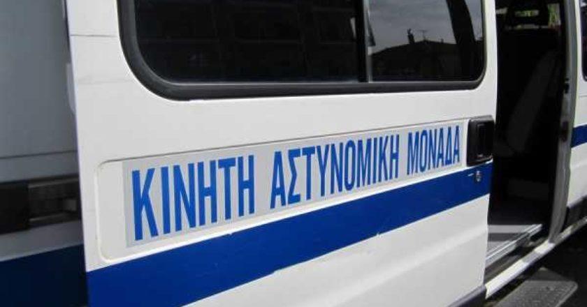 kiniti_astunomia_tempo24.gr_1.jpg