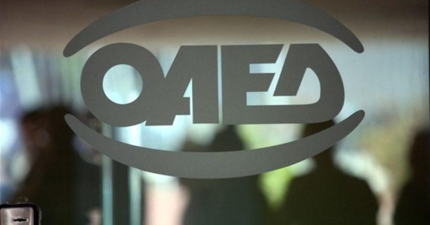 oaed.jpg