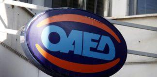 oaed_1.jpg