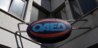 oaed_2.jpg