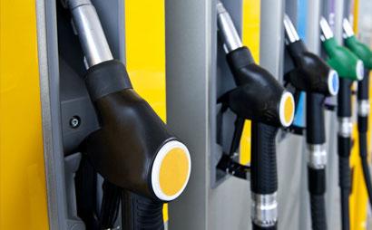 Πρατήριο Υγρών Καυσίμων