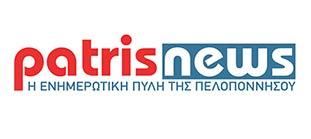 patris-news