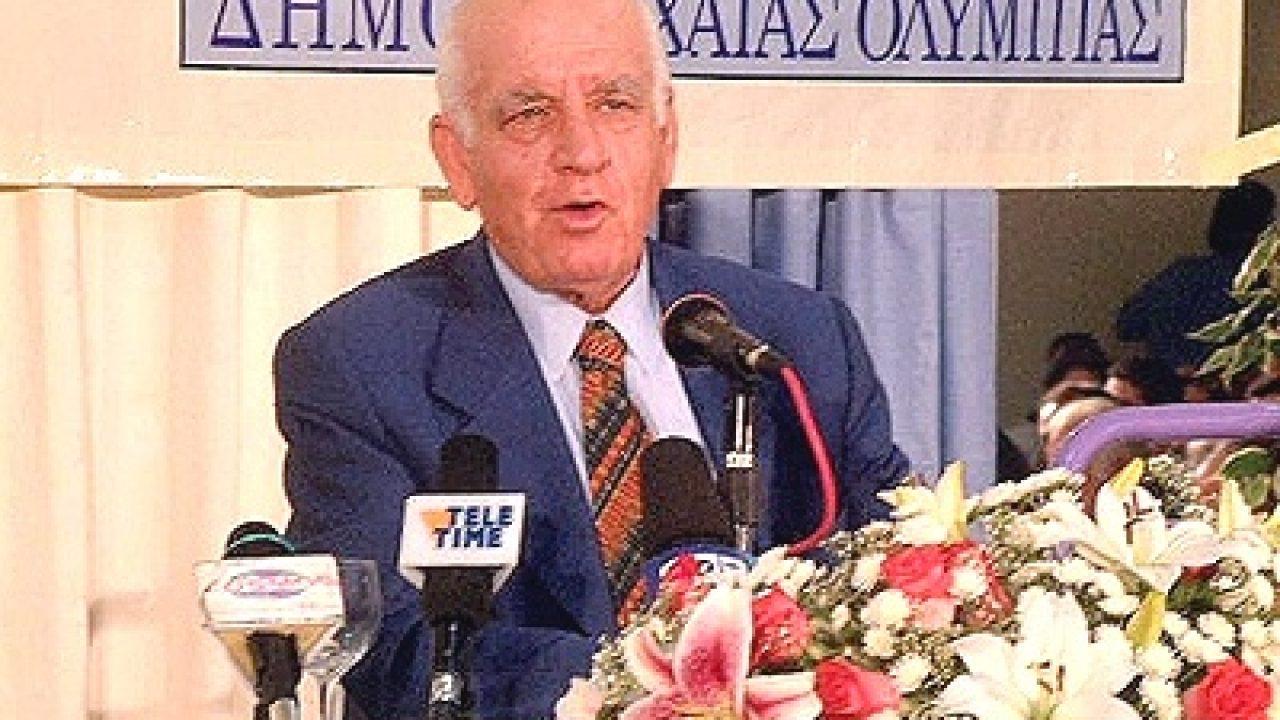 Σαν σήμερα το 2008 έφυγε από την ζωή ο Ηλείος πολιτικός, Γιάννης Σκουλαρίκης - PatrisNews - Εφημερίδα Πατρίς Ηλείας