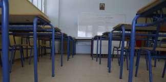 ba6a47c8786 Αντιδρούν οι Διευθυντές στο πρόγραμμα «τσάντα στο σχολείο»