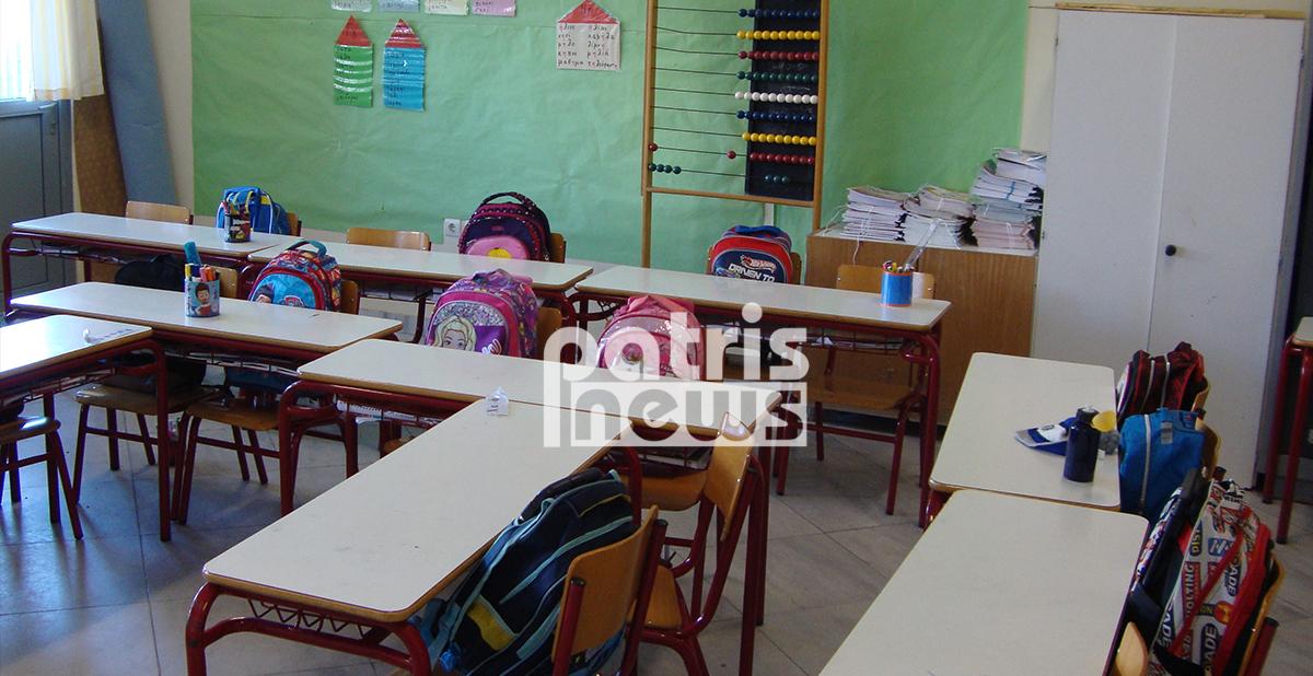 4df9e1bc3f4 Στα σχολεία της Ηλείας ο νέος θεσμός: Χωρίς τσάντα… αλλά με πολλά ...