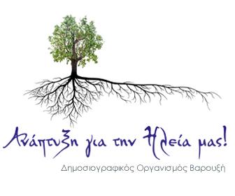 PROTASIS_SITE (1)