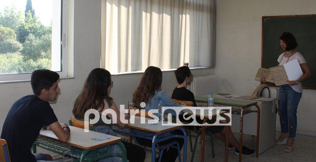 μαθητες δινουν πανελληνιες