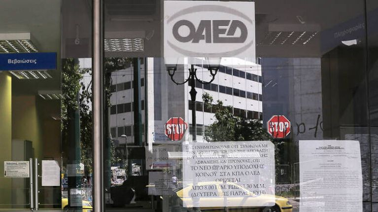 ΟΑΕΔ: 8.500 νέες θέσεις εργασίας για μακροχρόνια άνεργους