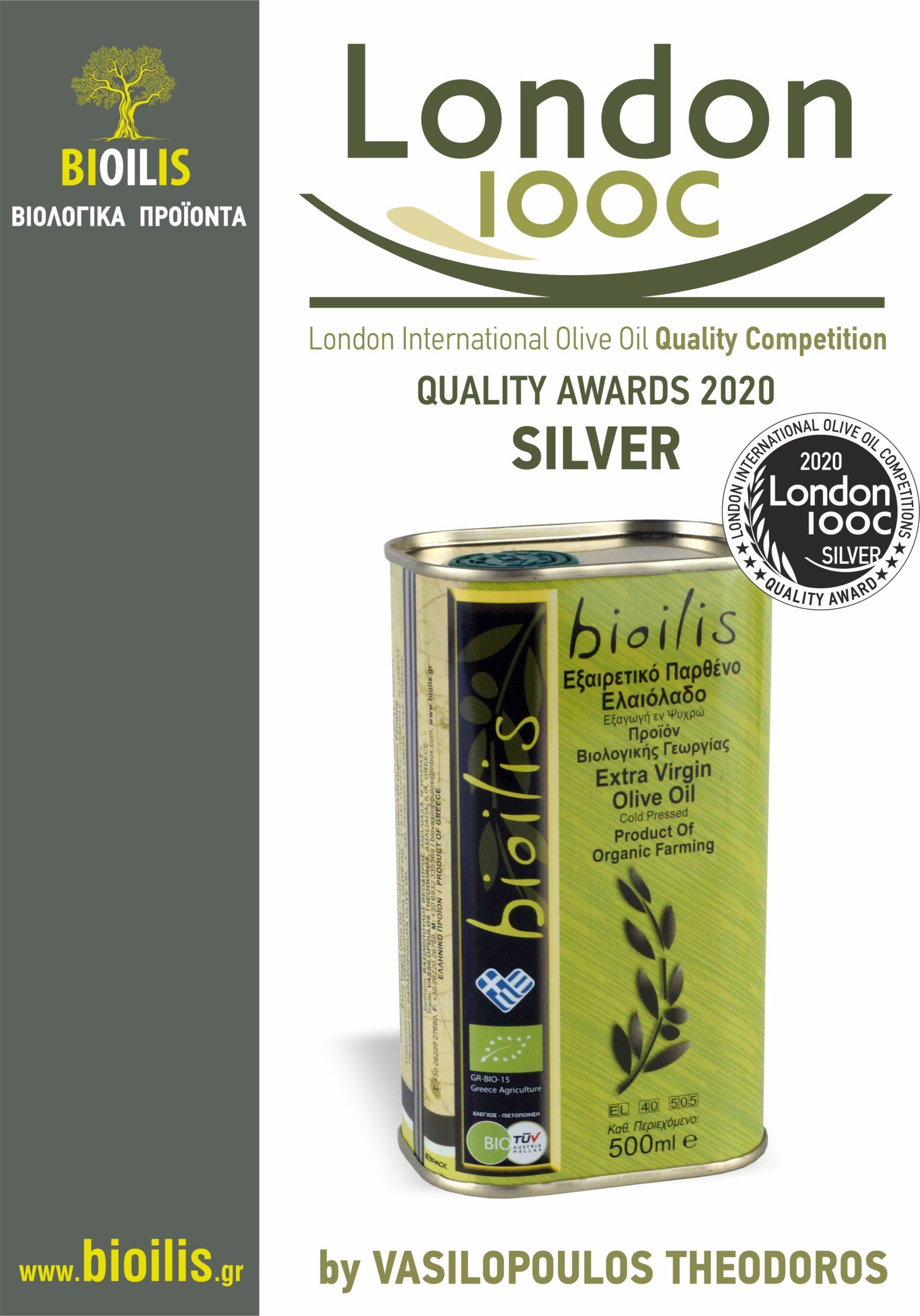 Ασημένια διάκριση για το εξαιρετικά παρθένο ελαιόλαδο της Bioilis!