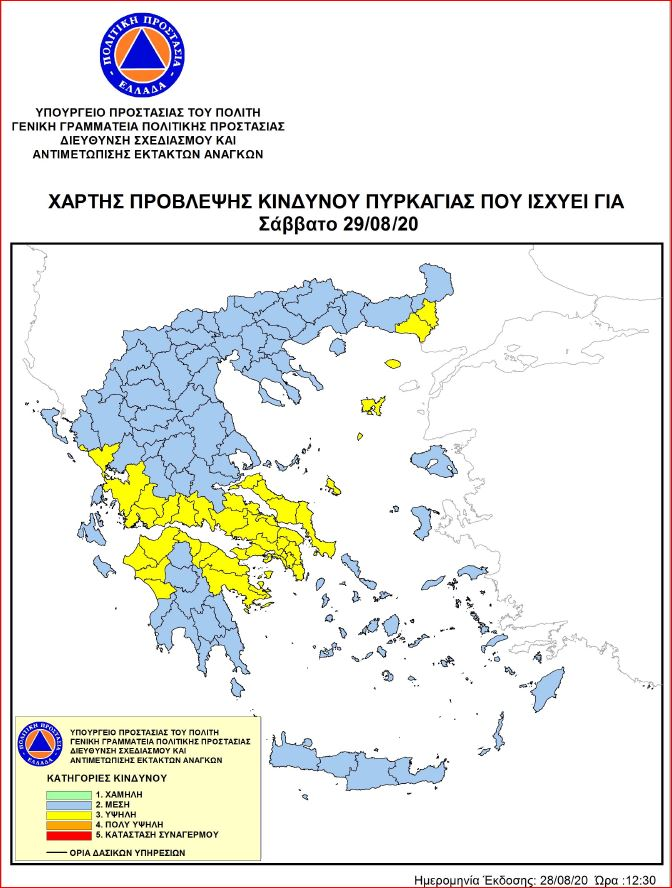 ΠΔΕ: Υψηλός κίνδυνος πυρκαγιάς αύριο Σάββατο 29/8 σε Ηλεία και Δυτική Ελλάδα – Έκτακτο δελτίο και για καύσωνα