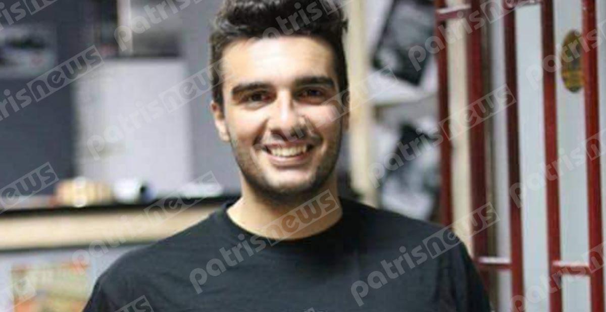 Θρήνος για τον 25χρονο Ειδικό φρουρό Άγη Πετρόπουλο-Νεκρός απο τα χέρια του αδερφού του