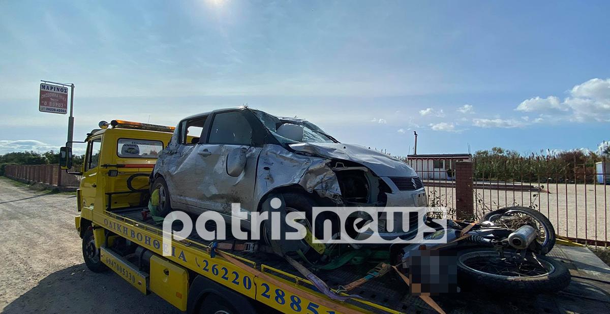 Πριν Λίγο: Τροχαίο δυστύχημα με δύο νεκρούς[photos]
