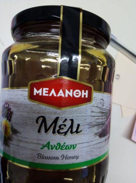 ΕΦΕΤ: Ανακαλείται από την αγορά νοθευμένο μέλι- Τι να προσέξουν οι καταναλωτές (Photos)
