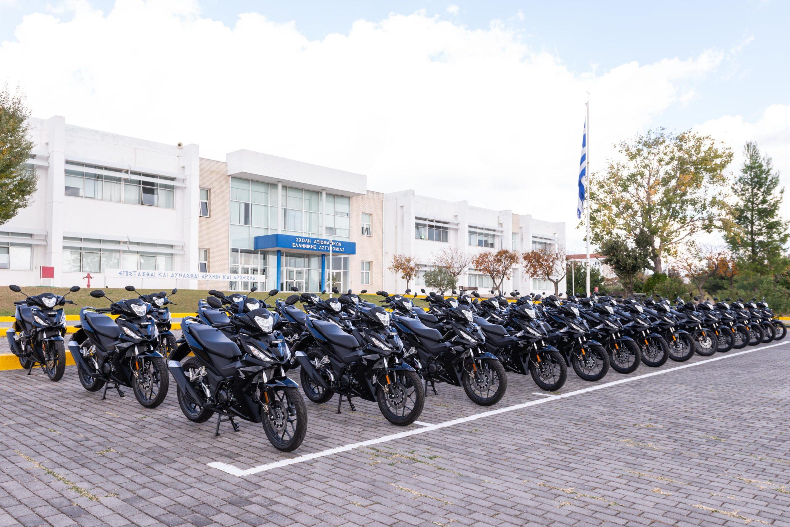 Δείτε τις νέες μοτοσυκλέτες της Ελληνικής Αστυνομίας