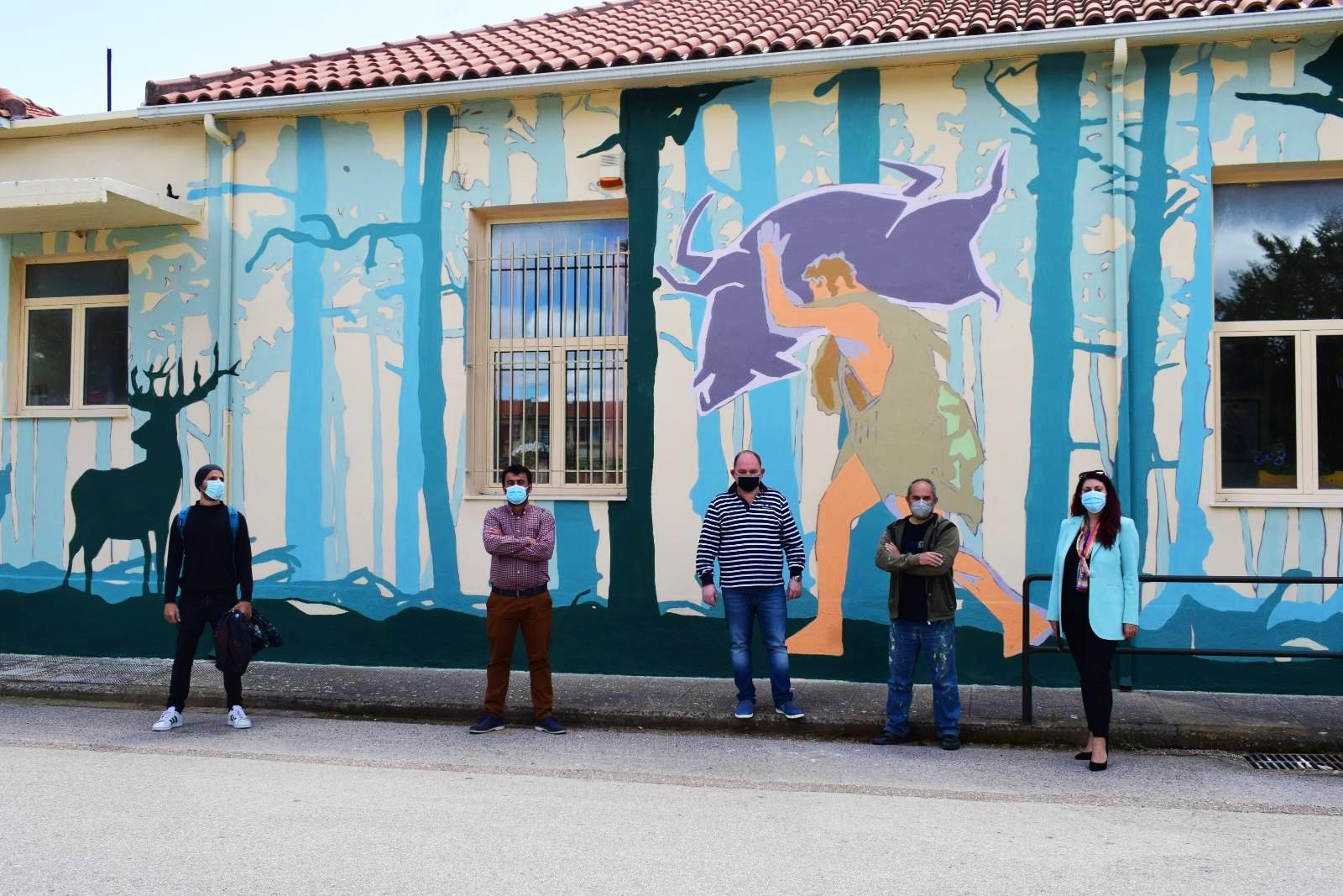 Δήμος Αρχαίας Ολυμπίας: Υπό την αιγίδα του Δήμου το graffiti στο Δημοτικό Σχολείο Λάλα