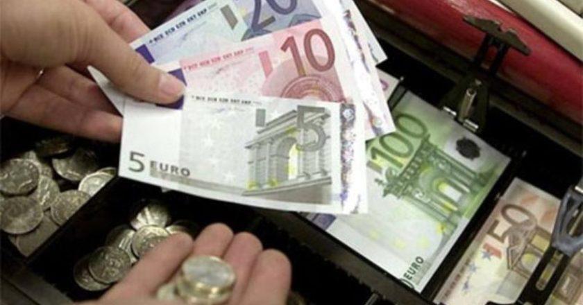 ΕΙΚΟΝΑ ΧΡΗΜΑΤΩΝ EURO
