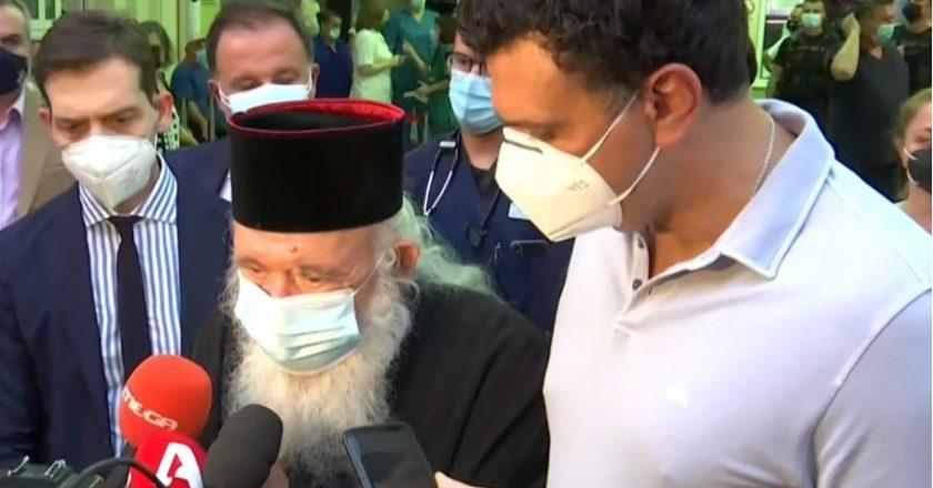 αρχιεπισκοπος στο νοσοκομειο