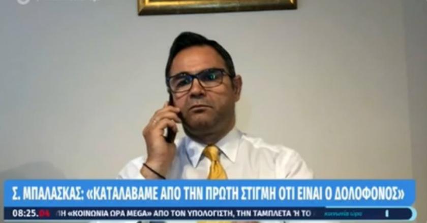 ΦΩΤΟ ΜΠΑΛΑΣΚΑΣ ΣΕ ΕΚΠΟΜΠΗ