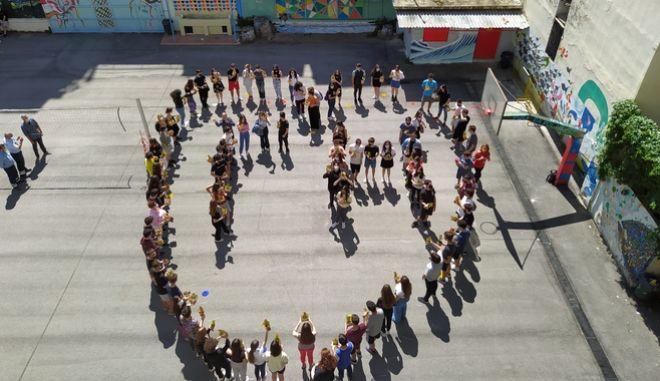μαθητες σχηματιζουν μια καρδια με τη λεξη ΓΗ