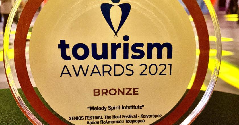 Tourism award 2021