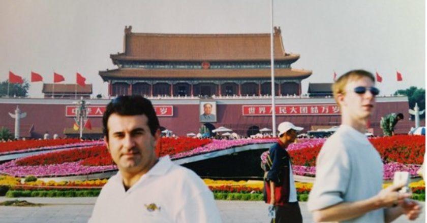 Πεκίνο, Πλατεία ΤιενΑνμεν, είσοδος της «Απαγορευμένης Πόλης».