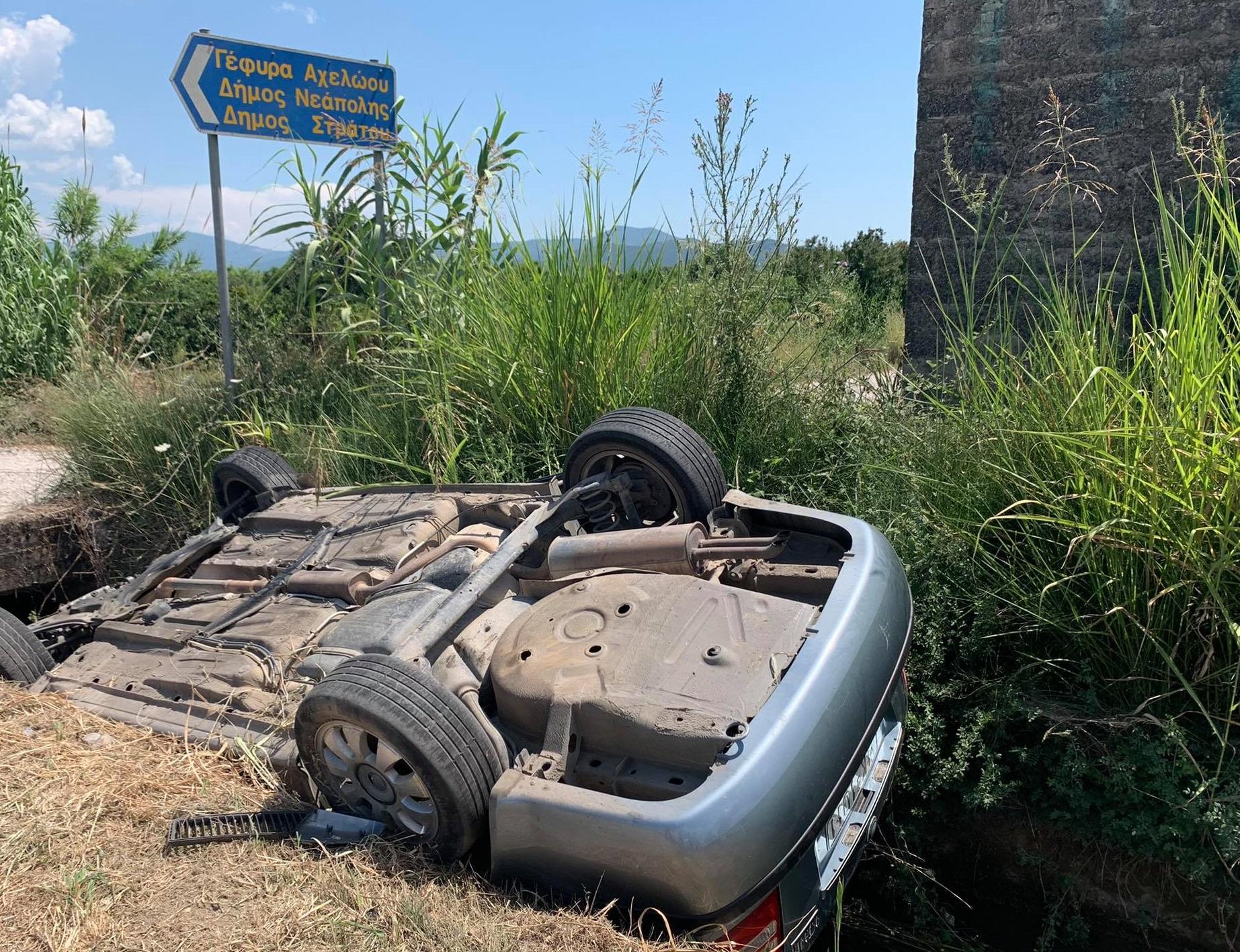 Αιτωλοκαρνανία: Εκτροπή οχήματος κοντά στα Καλύβια – Άφαντοι οι επιβάτες (pics)