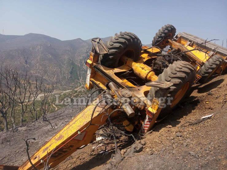 Φωκίδα: Νεκρός ο χειριστής της μπουλντόζας που έπεσε σε γκρεμό στην περιοχή της πυρκαγιάς