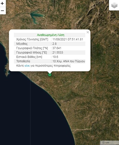 Ηλεία: Σεισμική δόνηση 2,8R με επίκεντρο 8χλμ ΝΑ του Πύργου