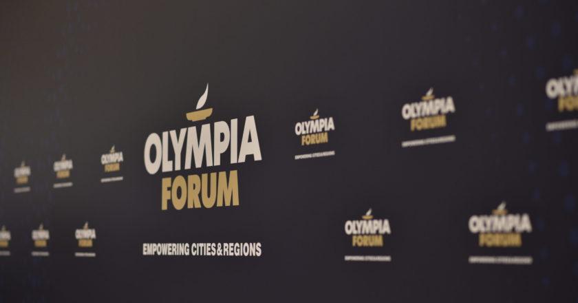OLYMPIA FORUM